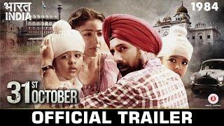 31st OCTOBER Official Trailer 07 Oct 2016 Soha Ali Khan, Vir Das Panorama Studios
