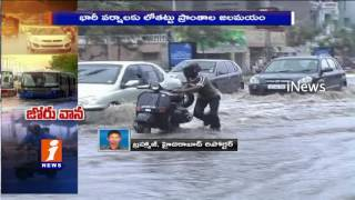 Heavy Rain Lashes Telangana Flood Water On Hyderabad Roads iNews