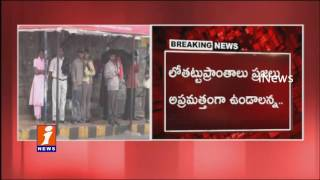 Excess Water To Be Released From Hussain Sagar Hyderabad iNews