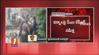 CM KCR Review Meeting With Officers On Heavy Rains in Telangana | iNews