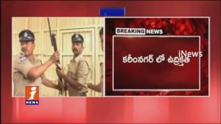 Clash Between Police And TDP Activists at Karimnagar District Jail | iNews