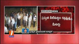 GHMC Mayor Bonthu Rammohan Released Excess Water From Hussain Sagar | iNews