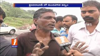 Roads Damaged Due to Heavy Rains in Hyderabad Public Responce iNews