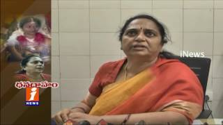 Pregnant Woman Dies due to Negligence of Doctors in Private Hospital | Nellore | iNews