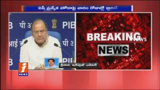 AP Special Status Issue May Get Clarity in A Week Sujana Chowdary Meeting With Modi   iNews