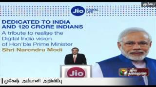 Mukesh Ambani announces the launch of Reliance's JIO services