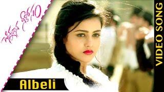 Albeli Video Song Chinnadana Neekosam Movie Songs Nithin, Mishti Chakraborty