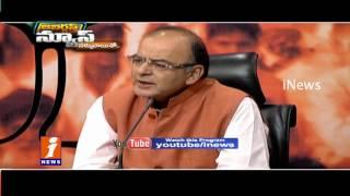 Telangana Wins Most Promising State In India Award Jabardasth | iNews