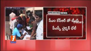 Group 2 Notification In Telangana 5thound Posts To Fulfilled iNews