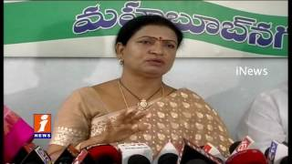DK Aruna Asks Political Parties To Support For Hunger Strike On Sep 3rd At Indira Park | iNews