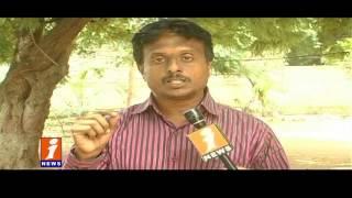 Sriram City Union Finance Shocks Customer with High Interests Rates | Customer Approach RBI | iNews