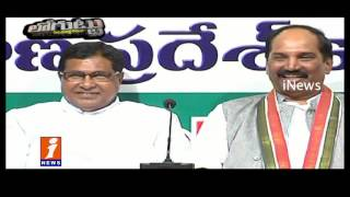Nalgonda Congress Leaders Forgot About District and Staying in Hyderabad | Loguttu | iNews