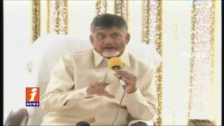 Chandrababu Naidu Review Meeting With Officials On Rayalaseema Irrigation Projects | iNews