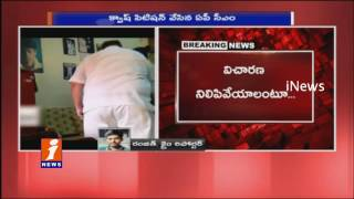 Chandrababu Petition In High Court on Cash For Vote Case | iNews
