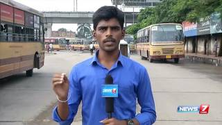 MTC buses operate in-spite of trade unions strike: Reporter Update