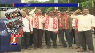 Singareni Employees Supports Bharat Bandh in Adilabad | iNews