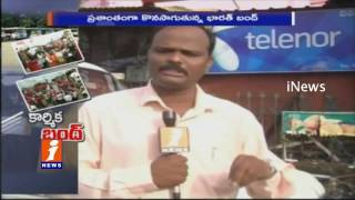 Passengers Facing Problem with Bharat Bandh in Nizamabad | iNews