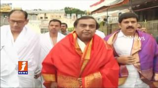 Mukesh Ambani and Sadananda Gowda Visits Tirumala | iNews