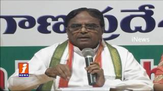 Ponnala Lakshmaiah Questions to KCR on Making Janagam As District | iNews