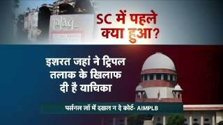 Triple Talaq is Better than Murdering Wife, Muslim Personal Law Board tells Supreme Court
