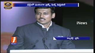 Minister Col Rajyavardhan Rathore Participates in Delhi BRICS Film Festival | iNews