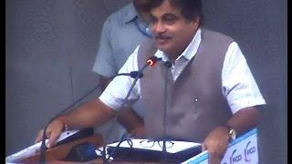 Nitin Gadkari's speech India PPP Summit 2014