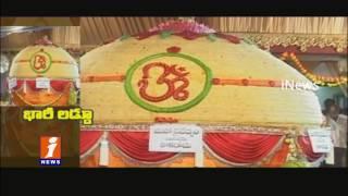 Huge Ganesh Laddu Preparation in East Godavari Dist 32 Tons iNews