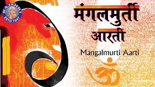 Mangalmurti Aarti - Ganpati Aarti With Lyrics - Ganesh Chaturthi Special