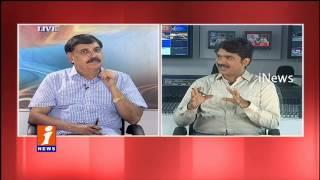 Vinayaka Chavithi Celebrations News Watch(05-09-2016)   iNews