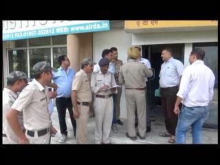 चोरों का शातिराना अंदाज, लूट के बाद एटीएम को लगाई आग