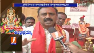 Variety Ganesh Chaturthi Celebrations in Tirupati For AP Special Status iNews