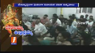 Variety Ganesh Done By Hotel Management Students Ganesh Chaturthi | iNews
