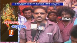 West Godavari Youth Offers 1008 Kgs Laddu to Lord Ganesh For AP Special Status iNews