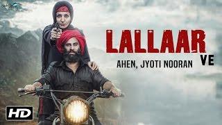 Lallaar Ve | AHEN feat Jyoti Nooran - Gurmoh (Nooran Sisters) Sonia Mann