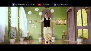 Do Nain Kamal Khan KBS Records Official Full Video Latest Punjabi Songs 2016