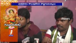 Hero Sundeep Kishan And Sampoornesh Babu Vinayaka Chavithi Celebrations In Tenali | iNews