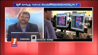 Where to Invest Money Short Term & Long Term | Money Money(06-09-2016) iNews