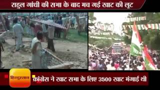 Rahul Gandhi's Khat Sabha in Deoria After Rally Loot for Khaat video