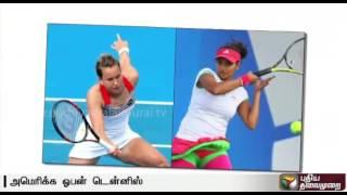 US Open 2016: Sania Mirza-Barbara Strycova qualify for quarter-finals
