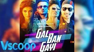 GAL BAN GAYI Video Song | Vidyut Jammwal, Urvashi Rautela, Meet Bros, Sukhbir & Neha Kakkar - VSCOOP