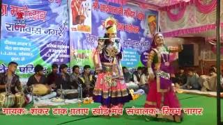 sree krisna bhajan  थारे से मनडो  लागो  रे गोकुल का भोला कान शंकर टांक