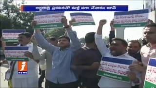 YCP MLA Protest with Black Dresses Over Special Status | iNews
