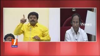 Bonda Uma and Acham Naidu Slams Opposition Party on AP Special Status | iNews