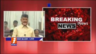 Chandrababu on Centre's AP special package in Legislative council | iNews