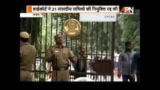 Delhi High Court scraps appointment of AAP's 21 parliamentary secretaries