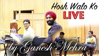 Hosh Walo Ko LIVE SINGER IN DELHI WEDDING SINGER CORPORATE EVENT PIANIST MASHUP