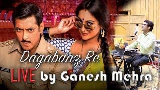 Dagabaaz Re LIVE SINGER IN DELHI WEDDING SINGER CORPORATE EVENT   PIANIST MASHUP