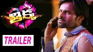 Thikka Movie Trailer Sai Dharam Tej, Larissa Bonesi