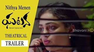 Ghatana Movie Theatrical Trailer Nithya Menon