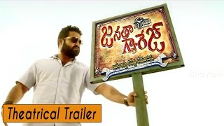 Janatha Garage Theatrical Trailer Jr.NTR, Samantha, Nithya Menon